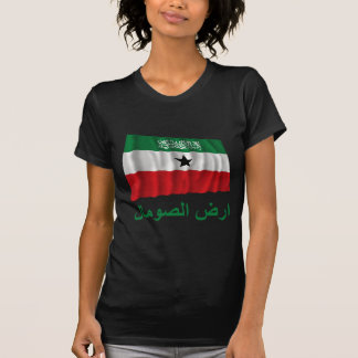 Somaliland Waving Flag with Name in Arabic T-Shirt