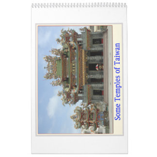 Some Temples of Taiwan Calendar