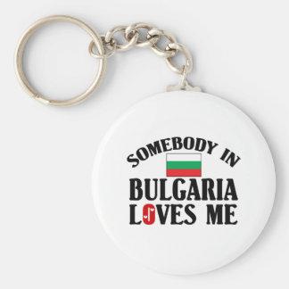 Somebody In Bulgaria Loves Me Keychain