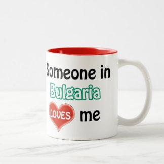 Someone in Bulgaria loves me Two-Tone Coffee Mug