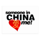 Someone in China loves me! Postcards