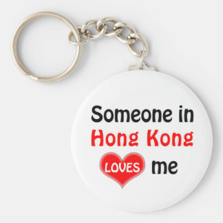 Someone in Hong Kong Loves me Keychain
