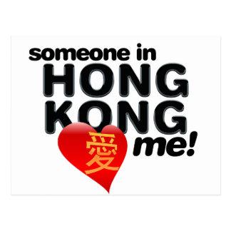 Someone in Hong Kong loves me! Postcard
