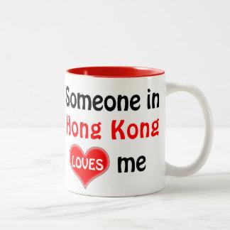 Someone in Hong Kong loves me Two-Tone Coffee Mug