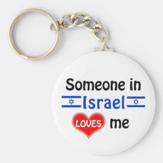 Someone in Israel Loves me Keychain