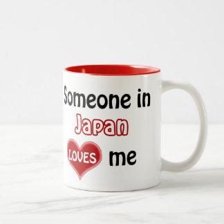 Someone in Japan loves me Two-Tone Coffee Mug