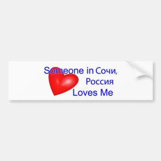 Someone in  , Russia Loves Me Bumper Sticker
