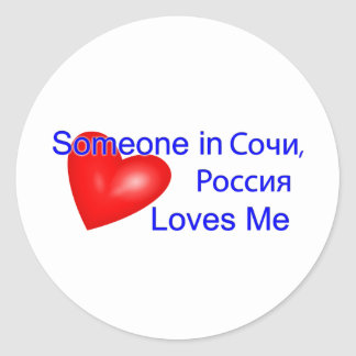 Someone in  , Russia Loves Me Classic Round Sticker