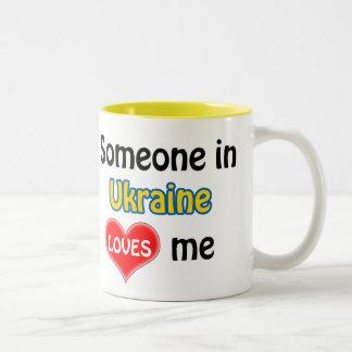 Someone in Ukraine loves me Two-Tone Coffee Mug