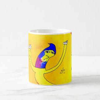 Sometimes Life's Wonderful, Whimsical Guy Coffee Mug