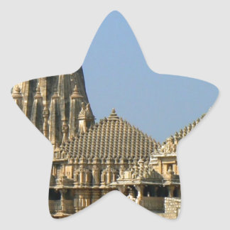SOMNATH TEMPLE  GUJARAT INDIA STAR STICKER