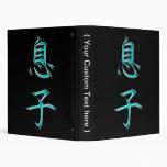 Son Japanese Kanji Calligraphy Symbol Binder