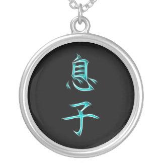 Son Japanese Kanji Calligraphy Symbol Necklaces