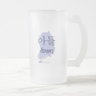 Son (Korean) Frosted Glass Beer Mug