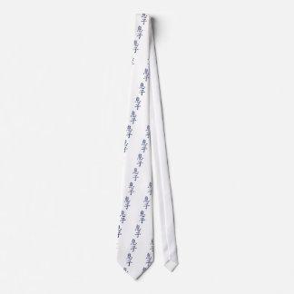 Son Neck Tie