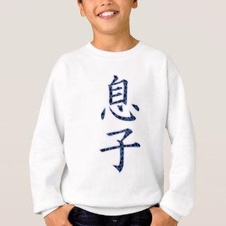 Son Sweatshirt