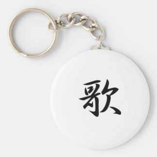 Song - Uta Basic Round Button Keychain