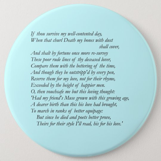 Sonnet # 32 by William Shakespeare Button