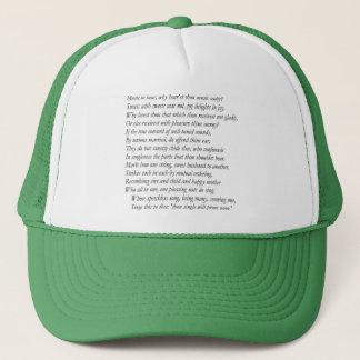 Sonnet # 8 by William Shakespeare Trucker Hat