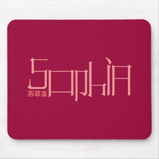 Sophia - kanji Mousepad conocido Tapetes De Ratón
