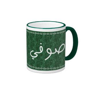 Sophie en taza verde con clase árabe
