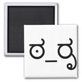 Sophisticate Disapproval 2 Inch Square Magnet