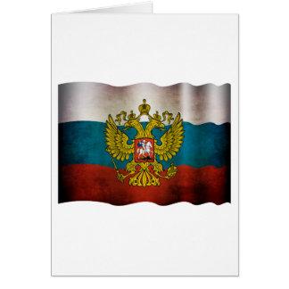 Soplando bandera de Rusia Tarjeta De Felicitación