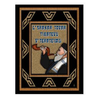 Soplando el Shofar (postal de los altos días de fi Tarjetas Postales