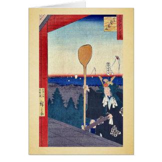 Soporte Atago, Shiba por Andō, Hiroshige Ukiyo-e. Tarjetón