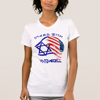 Soporte con Israel - camisetas indicado con letras