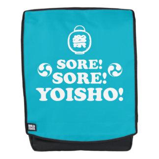 Sore! Sore! Yoisho! Japanese Festival Call Backpack