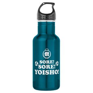 Sore! Sore! Yoisho! Japanese Festival Call Water Bottle