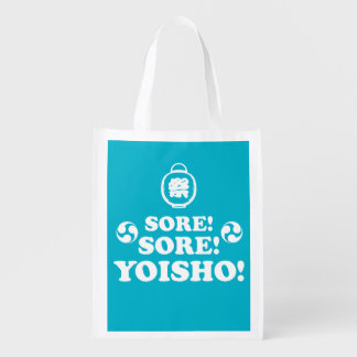 Sore! Sore! Yoisho! Japanese Festival (Two-Sided) Grocery Bags