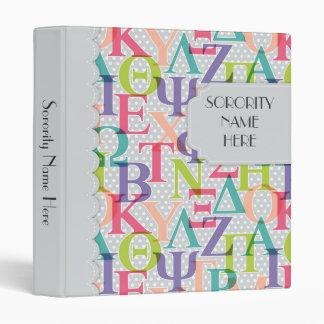 Sorority Greek Letter Binder