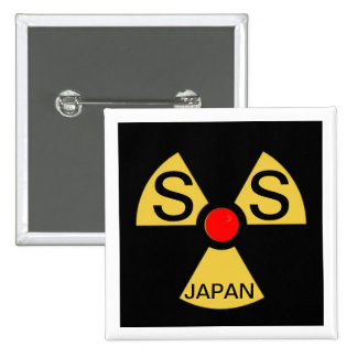 SOS Japan Button