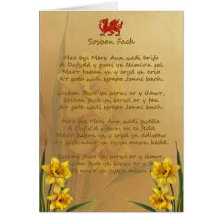 Sosban Fach Welsh Song Greeting Card