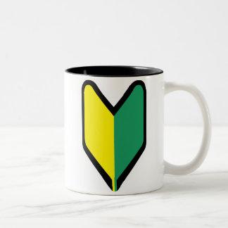 Soshinoya Two-Tone Coffee Mug