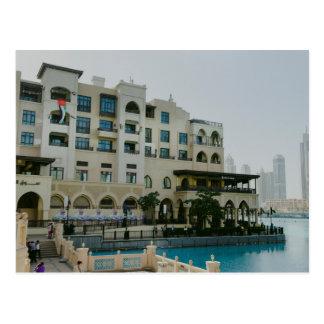 Souk Al Bahar, Dubai Mall Postcard