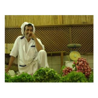 Souk Mubarakiya, Kuwait Postcard