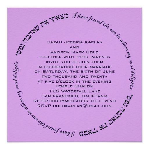 Rainbow Wedding Invitation was luxury invitation layout
