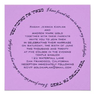 """Soul Delight Hebrew Jewish Wedding Purple Lavender 5.25"""" Square Invitation Card"""