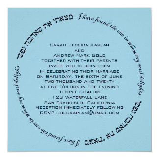 "Soul Delights Hebrew Jewish Wedding Blue 5.25"" Square Invitation Card"