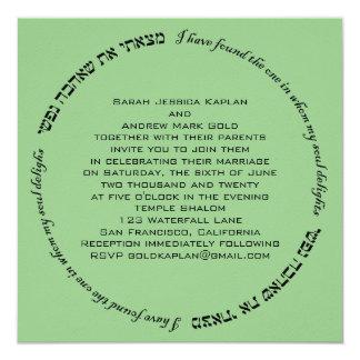 "Soul Delights Hebrew Jewish Wedding Green 5.25"" Square Invitation Card"