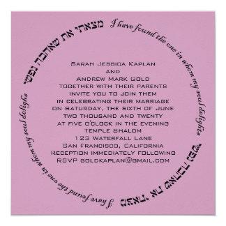 Soul Delights Hebrew Jewish Wedding Square Mauve 5.25x5.25 Square Paper Invitation Card