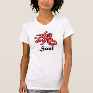 Soul Kanji Tee Shirt