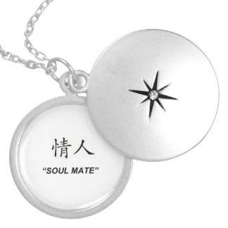 """""""Soul Mate"""" Chinese symbol jewelry set"""