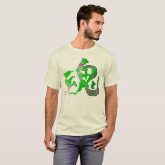 Soul T-Shirt