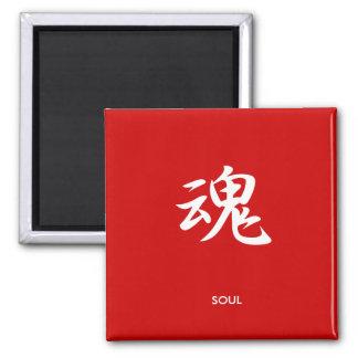 Soul - Tamashii Magnet
