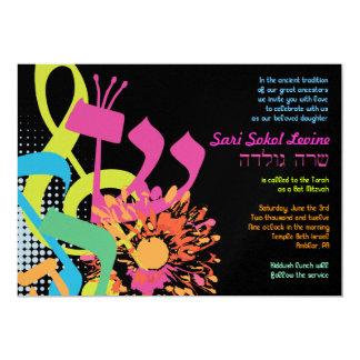 "SOUND OF THE TORAH FLOWER Bat Mitzvah Invitation 5"" X 7"" Invitation Card"