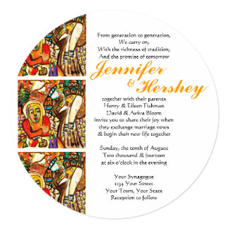 Sounding The Shofar (rounded) 5.25x5.25 Square Paper Invitation Card